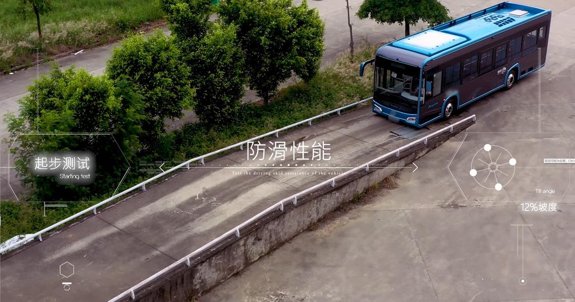 地铁巴士上坡起步测试