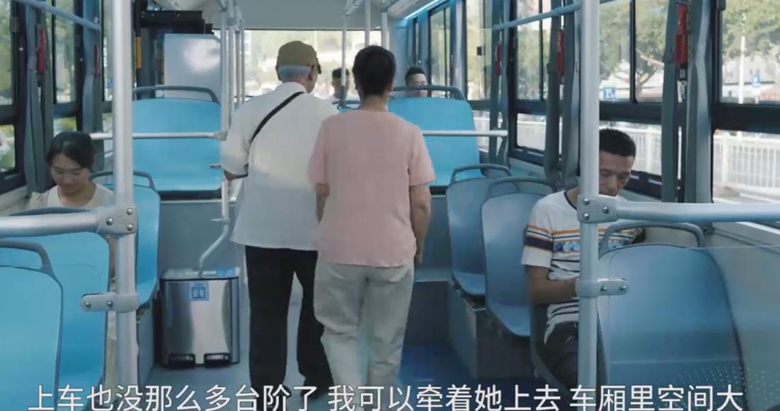 地铁巴士老人篇